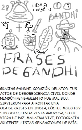 GANDHIOCT72014