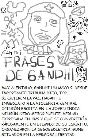 GANDHIOCT92014