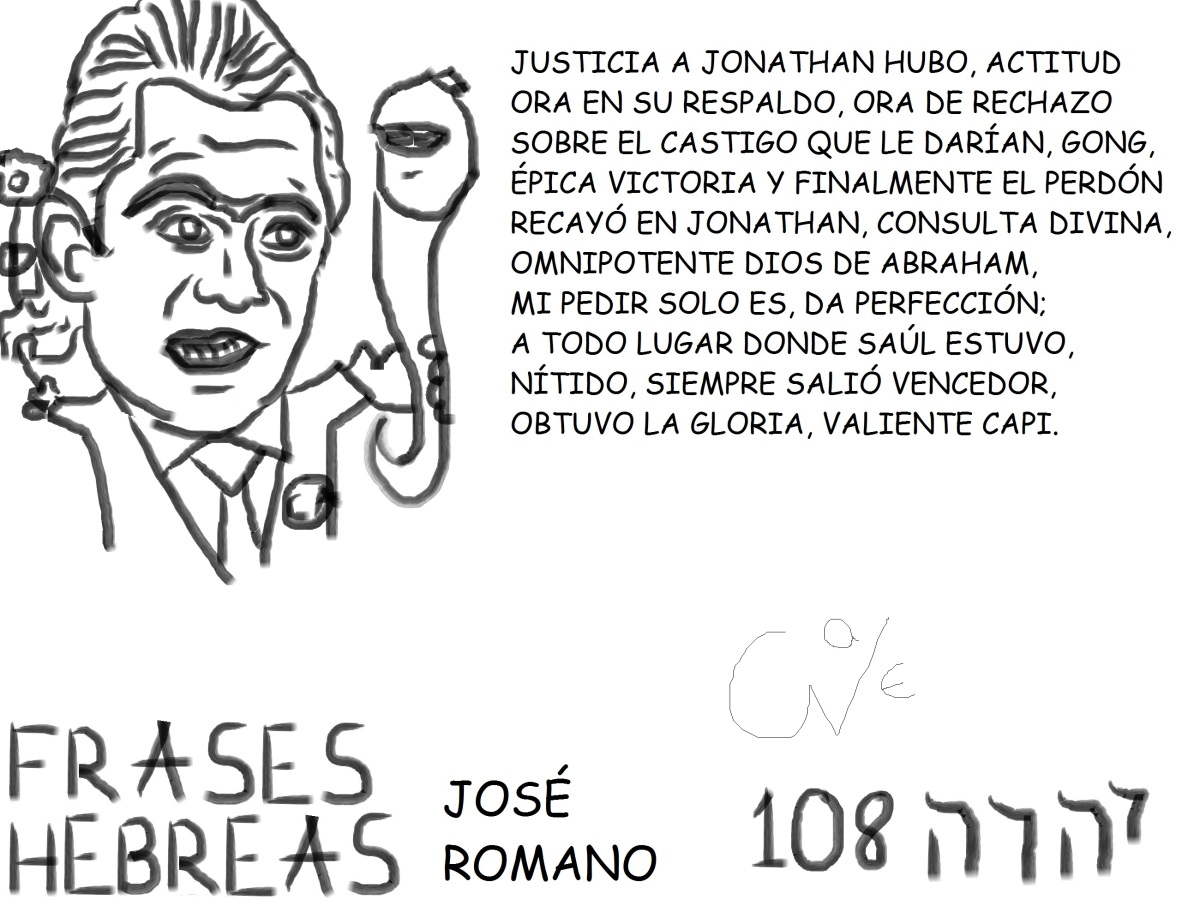 FRASES HEBREAS 108, JOSÉROMANO,