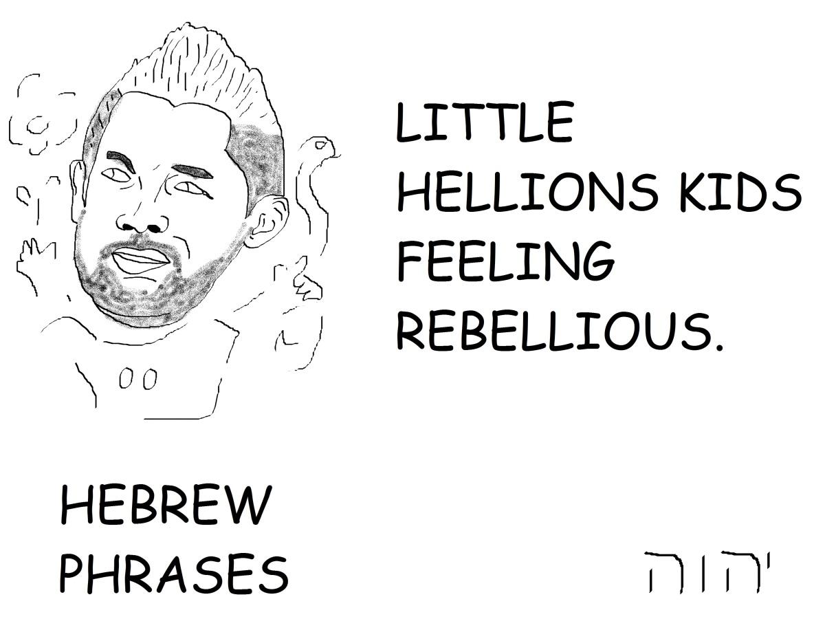LITTLE HELLIONS KIDS FEELINGREBELLIOUS