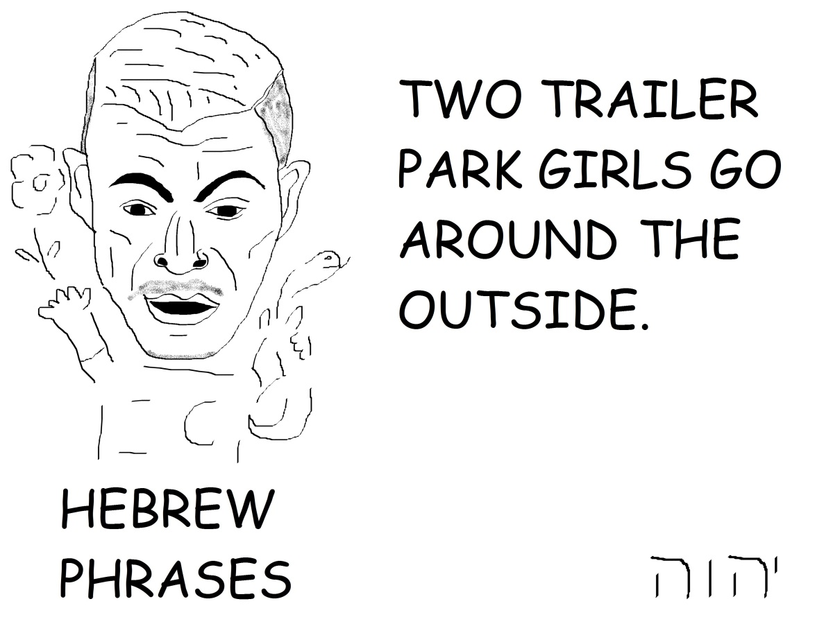 TWO TRAILER PARK GIRLS GO AROUND THEOUTSIDE