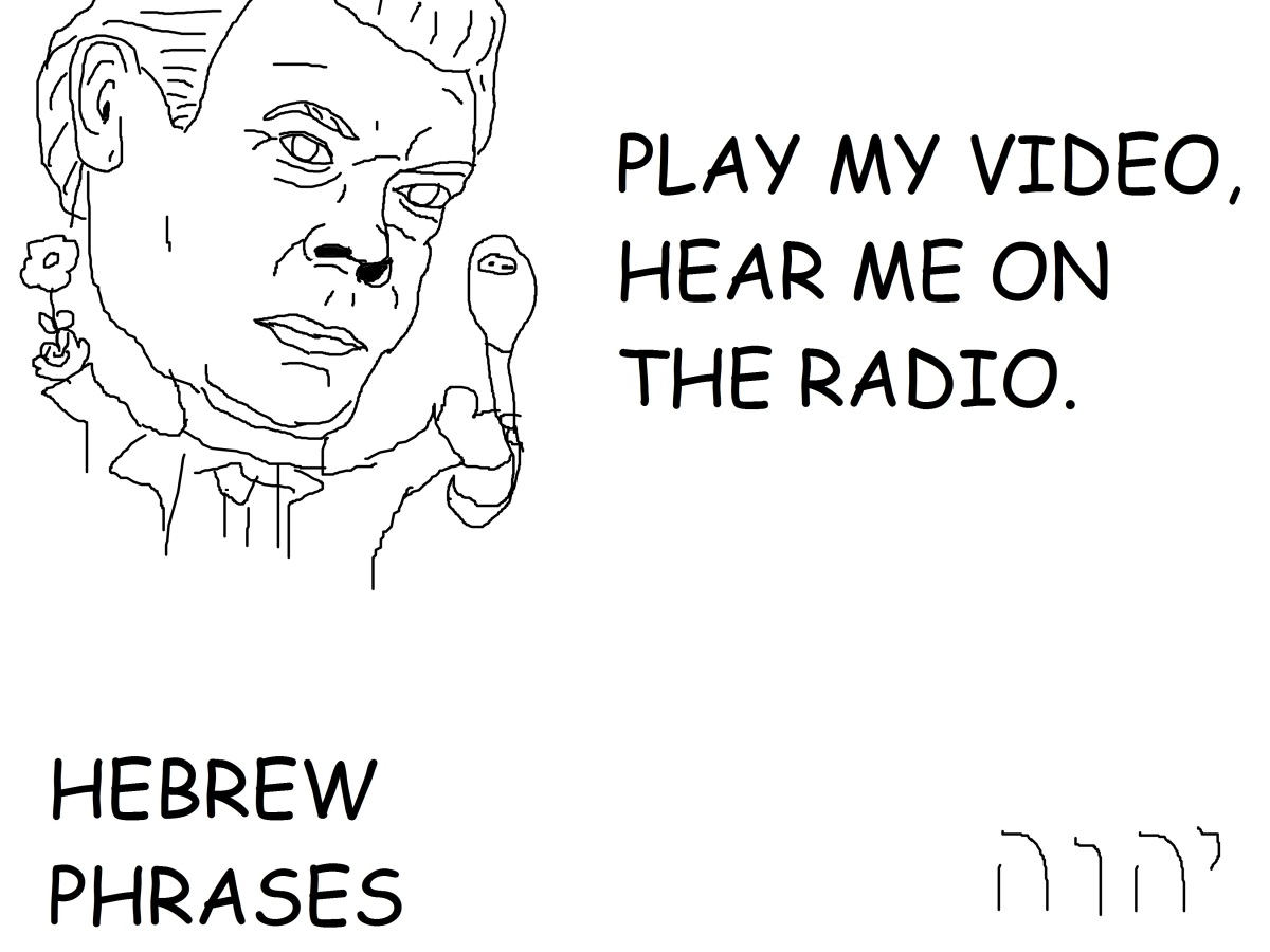 PLAY MY VIDEO, HEAR ME ON THERADIO