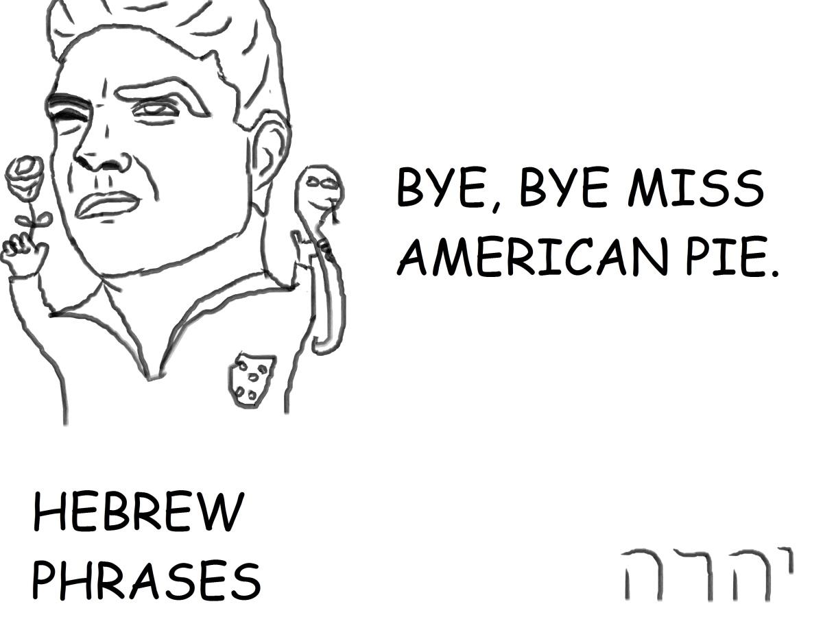 BYE, BYE MISS AMERICANPIE
