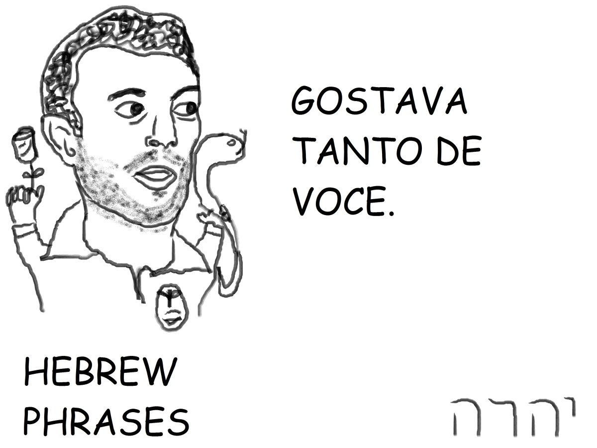 GOSTAVA TANTO DEVOCE