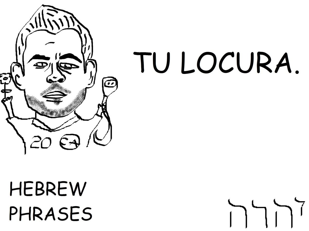 TU LOCURA
