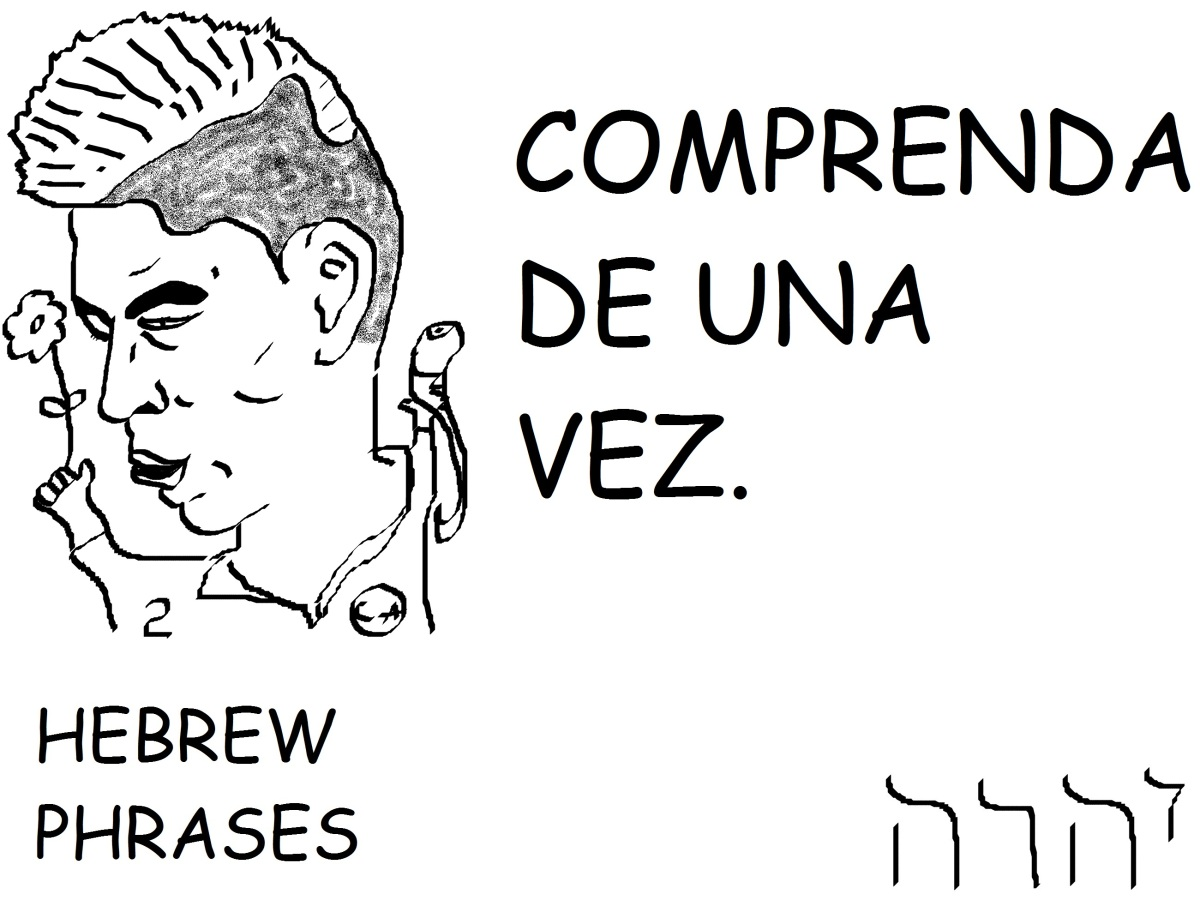 COMPRENDA DE UNAVEZ