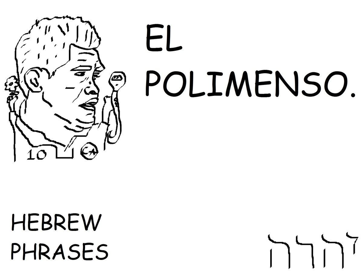 EL POLIMENSO