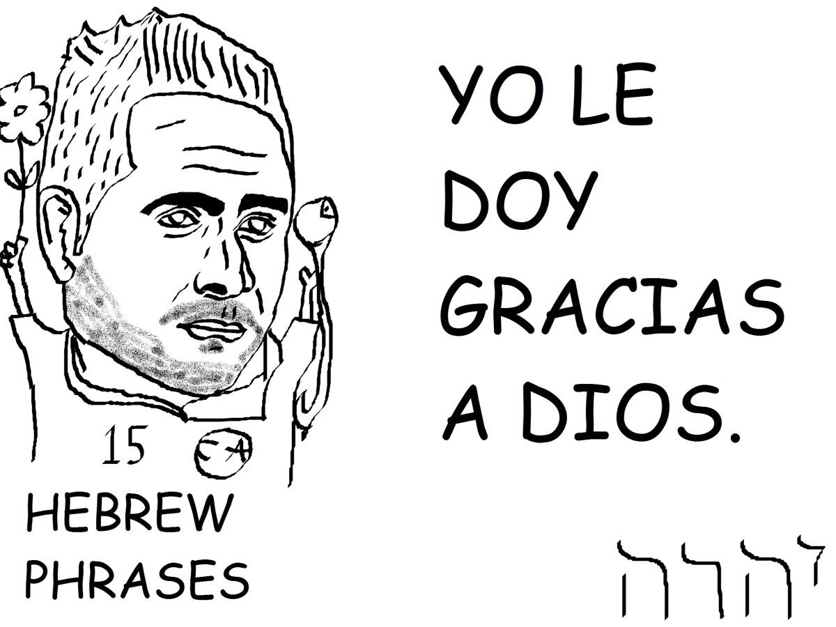 YO LE DOY GRACIAS ADIOS