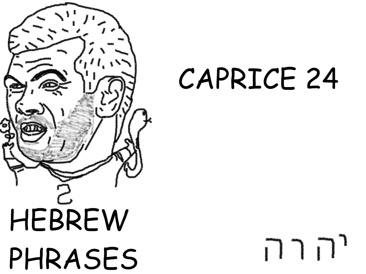 CAPRICE 24