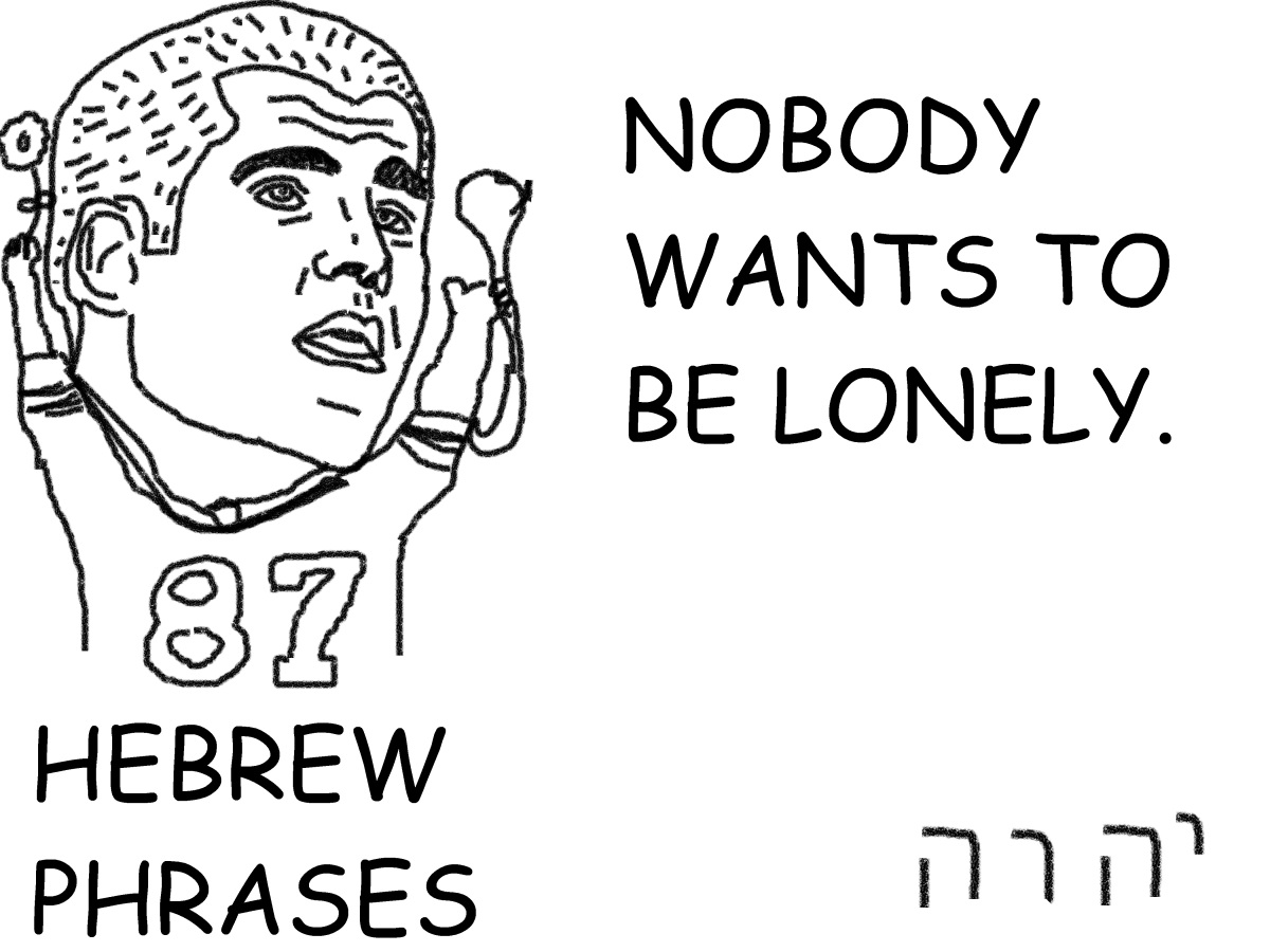 NOBODY WANTS TO BELONELY