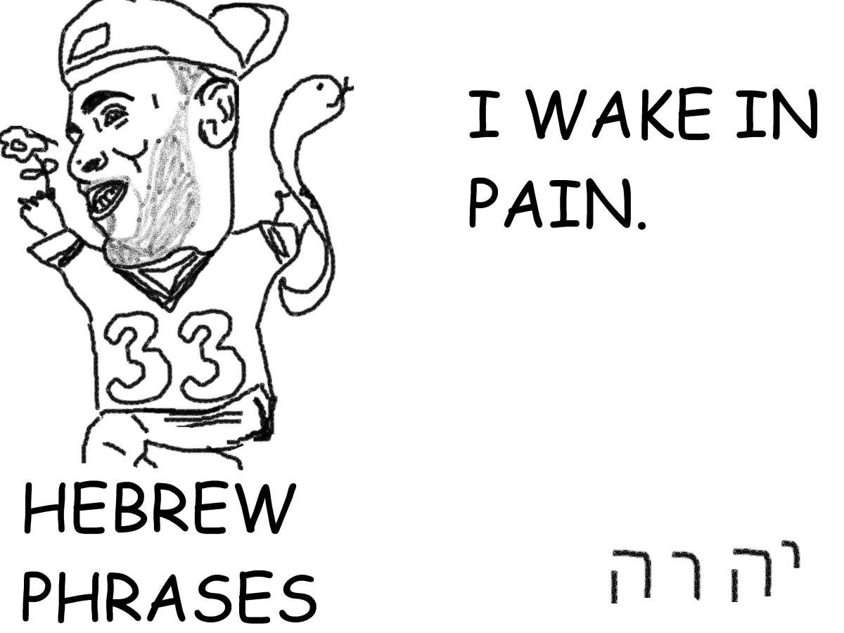 I WAKE INPAIN